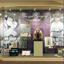 Ava Gardner Museum - Smithfield, NC